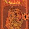 ダンジョンズ&ドラゴンズ シャドー オーバー ミスタラのゲームと攻略本 プレミアソフトランキング