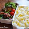 小松菜とイカの黒胡椒炒め弁当☆