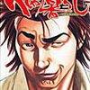 【ジャンプのお笑い漫画】 『べしゃり暮らし』が面白い件 森田先生はM1準々決勝進出!!