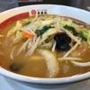 幸楽苑『味噌野菜たんめん』野菜がたっぷりな味噌ラーメンは誰からも愛されるお味だね!!