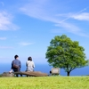 晴れたらやりたいこと。晴れた日には、1回で良いから外へ出たい、好きなタイミングで。