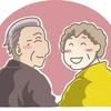 15年から20年後の日本の将来は明るそう。(超高齢社会への私見)