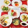 ハマチの日のおうちごはん(2日分)の記録~/My Homemade Dinner/อาหารมื้อดึกที่ทำเอง