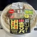 セブンイレブン「中華蕎麦とみ田監修 豚まぜソバ 豚骨醤油味」