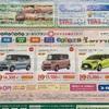 大阪カーリース  新型タントが月々1万5千円〜で乗れちゃうかも!!
