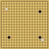 AIにも真似出来ない?棋士の独創的な一手集 昭和前期編