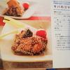 【料理】鯖のゴマ衣揚げ 10分でつくる