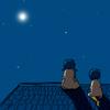 【詩エッセイ♪】 夢のたびびと82『星々の願い』・感動の本質とは。ユーミンの『ひこうき雲』