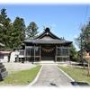 『黒河神社』 富山県射水市黒河