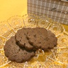 『マモンエフィーユ』珈琲ビスキュイをお取り寄せ。フレンチビスキュイもいいけれど、このクッキー缶もおすすめです。