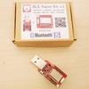 【Arduino】BLE NanoでスマートフォンとBLE通信する