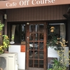 Cafe Off Course