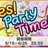 イベント「Yes! Party Time!!」開催!ダンスは5人別々の部分アリ!ドレスショップでは「パーティータイム・ゴールド」が販売開始!