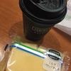 ミルクパウンドケーキ@ファミマ日枝神社前店