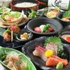【オススメ5店】倉敷(倉敷市中心部)(岡山)にあるおばんざいが人気のお店