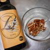 【ピーカンナッツ 体験談】オリーブオイルとの合わせ味を紹介