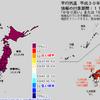 【1か月予報】向こう1か月は全国的に気温は高く!しかも沖縄・奄美を除き11月6日から異常天候早期警戒情報も出されており、気温はかなり高くなりそう!日本の冬は一体どこへ!?