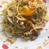 【ゆるふわキッチン】濃厚クリーミー✨ベーコンたっぷりのカルボナーラを作ってみたんだ♪(*´▽`*)~卵と牛乳で誰でも簡単カルボナーラを作っちゃおう☆彡~