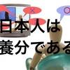 """日本のメディアは仮想通貨を日本に浸透させたくないのか。ICO規制はどこいったの?""""MINEトークン"""""""