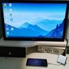 HuaweiスマホのPCモードを試す。PCとそん色なし?