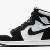 【4月26日(金)】NIKE WMNS AIR JORDAN 1 RETRO HIGH OG TWIST 毛