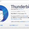 ThunderBirdが78系になった