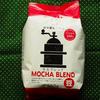 豆の香りが超好き!『ハマヤ』のコーヒー豆「珈琲鑑定士厳選モカブレンド」を購入。挽いて淹れた感想を書きました