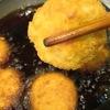 芋だけw【1個12円】男爵じゃがいも100%コロッケの作り方~簡単!味付けも塩だけ~