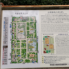 【京都観光】京都御苑、京都御所を観光!