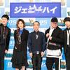 きみは『ジェニーハイ』というバンドを知っているか?『ゲスの極み乙女』のVo. がプロデュースする天才が集まった超個性的バンド!