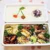 お弁当とおうち夜ごはんの記録/My Homemade Lunch and Dinner/อาหารและข้าวกล่องเบนโตะและอาหารที่มื้อดึกที่ทำเอง