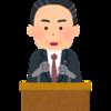菅総理が退陣【市場の反応】