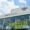 【武蔵野ブルワリー】ザ・プレミアム・モルツと共に武蔵野ビール工場の名称&看板もリニューアル