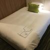 【宿泊記】JR東日本ホテルメッツ 渋谷 JR EAST HOTEL METS SHIBUYA