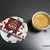 10/28(日)の『がっちりマンデー‼』は買収されて大逆転の儲かり会社。だけどワタシの問題は今から三角チョコパイを食べるか否か。