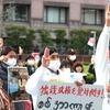 母国の人たちとともにいたい 在日ミャンマー人が示す抵抗の「3本指」 日本から示し続ける思い