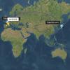 ANA A380FLYING HONUが無事成田に到着したみたいですね!