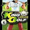 漫画【KING GOLF】1巻目