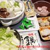 寄せ鍋・バランス良く食べられて暖まる冬の定番:糖尿病患者の食卓