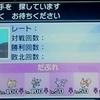 【SMダブル】ブイズスタンダードver.01