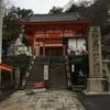 和歌山市桜の名所[紀三井寺]までツーリング