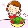 子供の野菜嫌いはなぜ起きる?原因と克服方法を知ってズバッと解決!