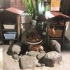 【別府市】鉄輪温泉 ひょうたん温泉~食塩泉に浸かった温泉卵