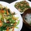 チンゲンサイ炒め、ツナピーマン、スープ
