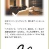 ヘアセット30分仕上げ!|札幌市北区 JR札幌駅周辺の美容室/アオ・ヘアドレッシングルーム