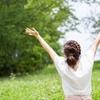 感情のコントロールは何故必要なのか? + コントロールの方法