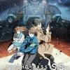 【アニメ映画】『PSYCHO-PASS サイコパス Sinners of the System Case.1 罪と罰』:正義を追い、社会を斬る!