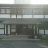岩国学校教育資料館 (旧 岩国学校校舎)
