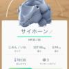 「Pokemon GO」2016/8/6の大阪城でのモンスター