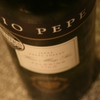 『ティオ・ペペ』販売額トップを誇る、辛口シェリー酒の代名詞的な存在です。